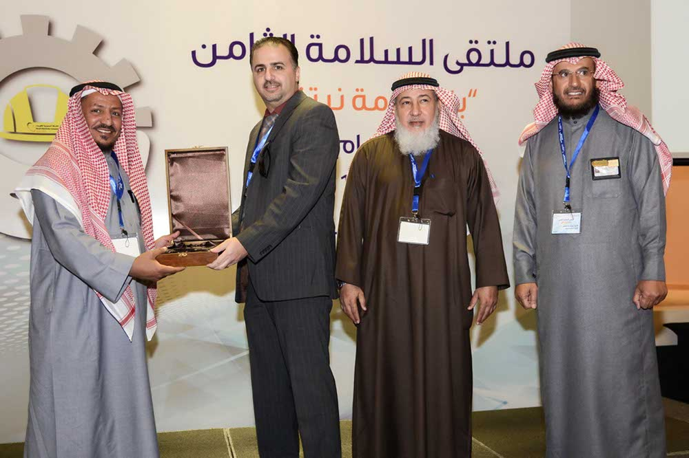 SFFECO - Saudi Factory for Fire Equipment Riyadh, Dammam